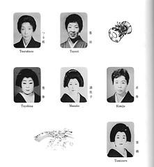 Gion Odori 1981 013 (cdowney086) Tags:  gionhigashi gionodori fujima   1980s geiko geisha   tsurukazu  toyoji  toyohisa  masako  kimiju  tomizuru