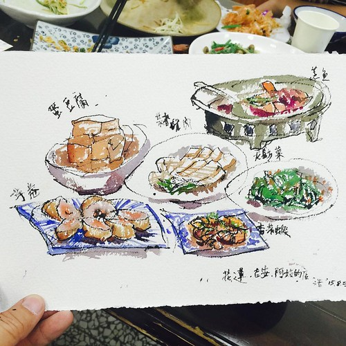 Sketched during a delicious lunch yesterday, we have to make a reservation a month ago, very popular restaurant. Sketched with twig and watercolors.   昨天午餐速寫,好吃的阿姑的店。要一個月以前定位。有點小誇張。但是真的不錯吃。枯枝加淡彩。  #sketch #shchow2015 #shchow #usk #20x28cm #速寫 #travelogue