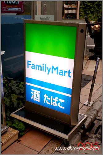 日本便利店05.jpg
