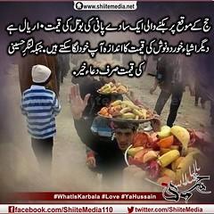 .        . ****************************************          (ShiiteMedia) Tags: pakistan shiite                         shianews           shiagenocide shiakilling   shiitemedia  shiapakistan mediashiitenews           shia