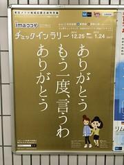 駅乃みちか 画像7