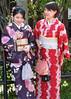 Kimono Girls (Aimless Alliterations) Tags: japan kyoto canonpowershota610