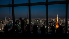 Tokyo - Mori Tower - 06 (coopertje) Tags: city japan skyline architecture night tokyo evening traffic tokyotower roppongi roppongihills moritower