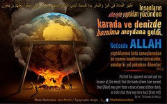 Kerim Kuran Rum 41 (Oku Rabbinin Adiyla) Tags: god muslim islam religion pray jesus bible prophet mohammad allah islamic verse ayah kuran ayet