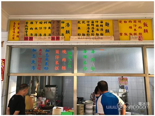 金鎖港飲食店04.jpg