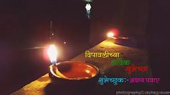 Diwali Diyas (अक्षय पवार) Tags: diwali happydiwali diwali2015 deepavali2015 claydiyas lantern festival celebration