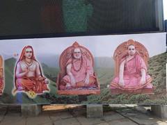 Sringeri Sharada Temple Photos Clicked By CHINMAYA M RAO (107)