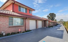 1/112 Fairfield Road, Guildford NSW