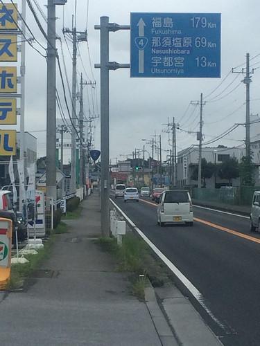 福島まで180kmを切った。(違)