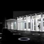 九州大学ユーザーサイエンス機構大橋サテライト・ルネットの写真