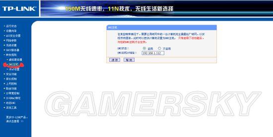 潛龍諜影5幻痛 PS4版連線網路設定教學