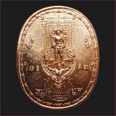 เหรียญมหายันต์ พิมพ์พระเจ้าตากฯ ยืนทรงครุฑ อ.หม่อม นิรนาม ปลุกเสกยิ่งใหญ่ในรอบ 50 ปี (เนื้อทองแดง)1