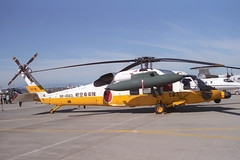 58-4563 Sikorsky UH-60J Blackhawk JASDF (pslg05896) Tags: nagoya blackhawk komaki ngo sikorsky jasdf uh60j nkm rjnn rjna 584563