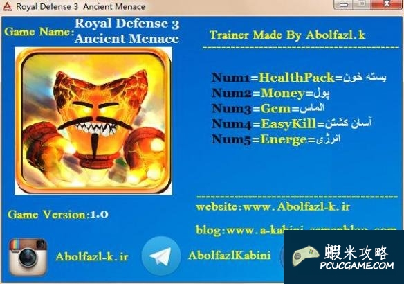 皇家塔防3:古老的威脅 v1.0五項修改器Abolfazl.k版