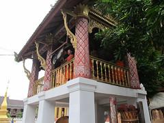 """Luang Prabang: le temple Vat  Sene Soukharam <a style=""""margin-left:10px; font-size:0.8em;"""" href=""""http://www.flickr.com/photos/127723101@N04/23786963611/"""" target=""""_blank"""">@flickr</a>"""