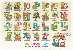 HK-443828 (Tweeling17) Tags: alphabet atozallabouthongkong