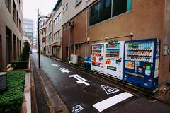 Tokyo, Japan  (flrent) Tags: tokyo vending machine japan street