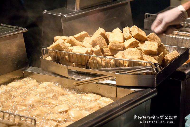 鶯歌美食.港式脆皮臭豆腐