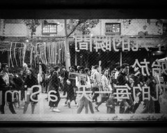 Over the Window (Kevtsui) Tags: taiwan travel 28mm iphone iphone7 relax street blackwhite bw black white   taipei cafe coffee house asia photo shopping blackandwhite monochrome school university corridor border hall indoor outdoor road forest landscape tree plant people photoadd