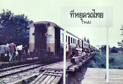 Thailand - Eastern line - The Khmer experience (railasia) Tags: station thailand infra nineties boarder srt traintravellers nameboard photographyby sakaeo metergauge khlongluek