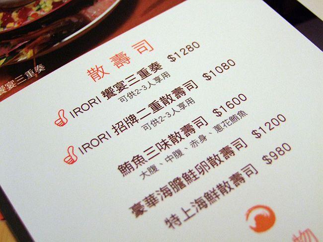DSCF9108_副本
