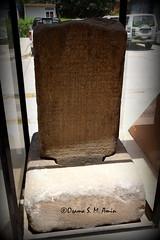 Topzawa Stela or Topzawa Rock (Sumer and Akkad!) Tags: topzawastela topzawarock sidekan erbil kurdistan iraq iran cuneiforminscription erbilcivilizationmuseum urartu medianking assyrianarmy mesopotamia