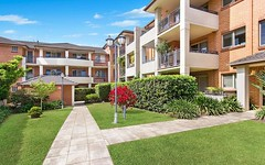 7/227 Princes Highway, Kogarah NSW