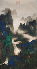 The Dreamland of Mountain Qingcheng in Heavenly Place by Zhang Daqian dated 1981 張大千1981年作夢入靑城天下幽人間仙境潑彩山水圖