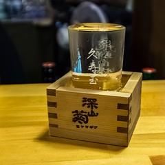 Sake en un Izakaya de Takayama (.MiguelPU) Tags: takayama gifu sake izakaya japan japon macro vaso color bebida alcohol arroz taberna