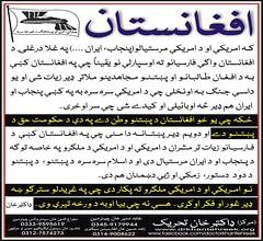 Afghanistan (idreesdurani786) Tags: she de dr ke khan vote yaw      khoob    mashar  tehreek       rekhtya