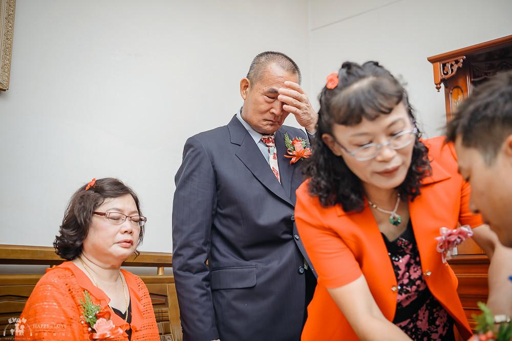 婚攝-婚禮記錄_0058