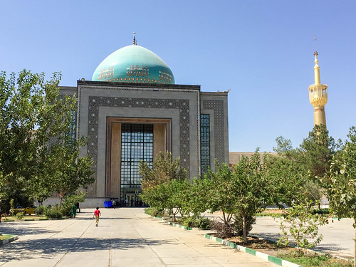 The Mausoleum of Ayatollah Khomeini