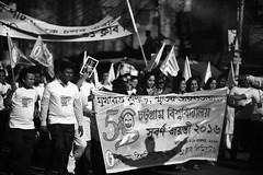Golden Jubilee My Ass ! (N A Y E E M) Tags: demonstration celebration goldenjubilee teachers students chittagonguniversity light shadow people today afternoon street kazirdewri chittagong bangladesh windshield