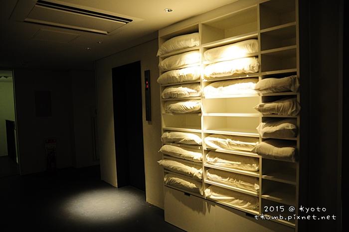 2015PIECE HOSTEL SANJO (9).JPG