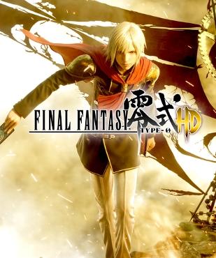 《最終幻想:零式HD》圖文全流程攻略 主線任務+支線任務