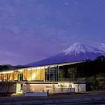 富士山環境交流プラザの写真