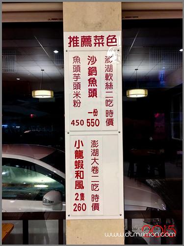 山本三201502.jpg