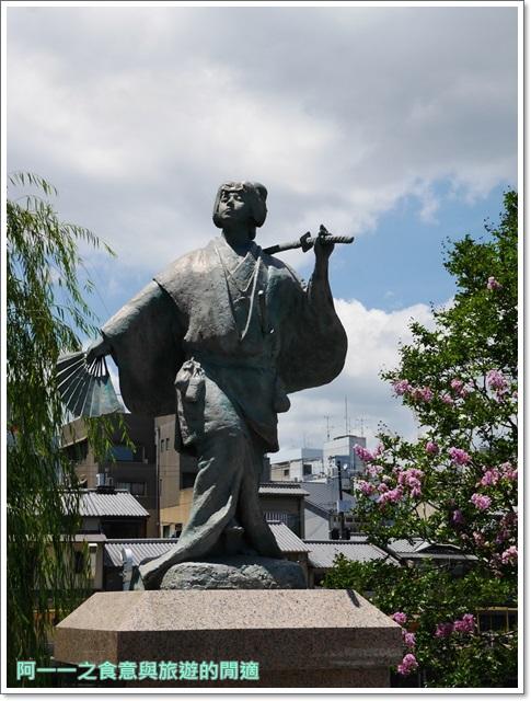 京都住宿京都祗園四條陽光酒店HotelSunlineKyoto八坂神社image014