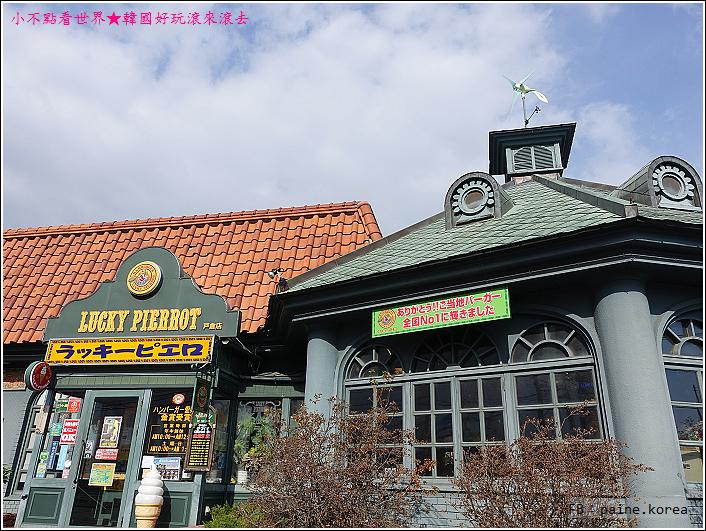 函館小丑漢堡 (3).JPG