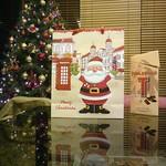 Merry Christmas & Toblerone thumbnail