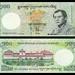 (BTN7e) 2006 Bhutan: Royal Monetary Authority of Bhutan, One Hundred Ngultrum (A/R)...