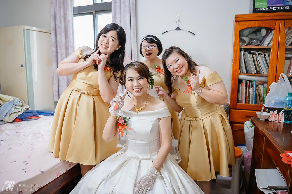 婚攝-婚禮記錄_0042
