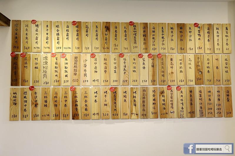巧晏漁坊龜吼漁港餐廳012