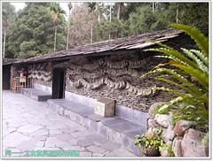 image022 (paulyearkimo) Tags: taiwan