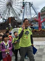 (小賴賴的相簿) Tags: 校外教學 兒童樂園 景美國小 anlong77 anlong89 兒童新樂園 小賴賴