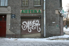 Graffiti (Fym  You) Tags: tag tags streetart graffiti street streetlife saintpetersburg russia samek msamek handstyle vandals