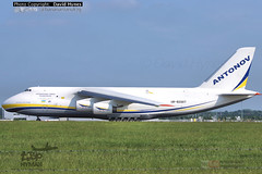 Antonov AN-124 UR-82007 at London Stansted Airport (bananamanuk79) Tags: antonov 124 an124 a124 design bureau soviet ukraine an124100m huge giant plane planes spotting planespotter planewatch pictures avgeek flight flying pilot runway 22 london stansted airport biggest jet big airplane aircraft vehicle outdoor airliner