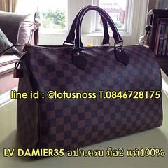 กระเป๋าหลุยส์วิตตอง LOUIS VUITTON DAMIER EBENE CANVAS SPEEDY 35 Used Like New มือสองของแท้ - พร้อมส่ง ราคา23000บาท  โทรพี่โน๊ต : 0846728175  LINE User ID : @lotusnoss  LOUIS VUITTON DAMIER EBENE CANVAS SPEEDY 35 ใบนี้ซื้อมาจากฝรั่งเศษประมาณปี 2008 ใช้งานน