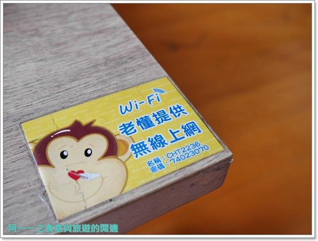 宜蘭羅東美食老懂文化館日式校長宿舍老屋餐廳聚餐下午茶image023