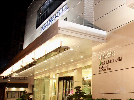 上海 ジェイドリンク ホテル
